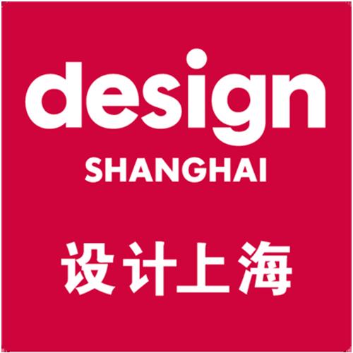 Design Shanghai 2018